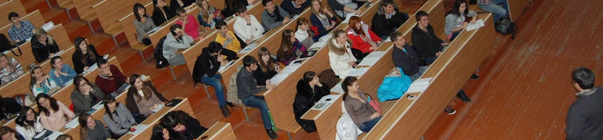 Факультет экономики и управления